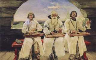 Русский фольклор: происхождение и место в русской культуре. Фольклор — устное народное творчество
