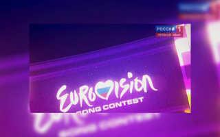Правила евровидения. Всё, что нужно знать о Евровидении: правила, история, скандалы