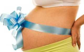 Признаки после зачатия ребенка. Непорочное или порочное зачатие? Частые перемены настроения