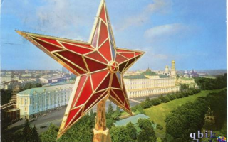 История звезд на кремлевских башнях. Рубиновые звезды кремля