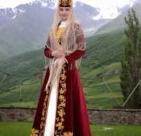 Осетинские свадебные традиции и обычаи. «Традиции, обычаи и обряды осетин, и их роль в воспитании подрастающих поколений