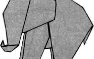 Как сделать слона из бумаги в оригами-технике – мастер-класс со схемой сборки. Как сложить оригами слоника из бумаги: пошаговая инструкция Как сделать из бумаги слона поэтапно