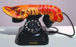 «Подлинные скульптуры» Сальвадора Дали? Кого Дали поместил на телефонную трубку на одной из своих скульптур, варианты.