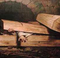 Случаи заживо похороненных людей. Истории заживо похороненных
