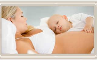 Можно ли кормить ребенка грудью если беременна. Грудное вскармливание при беременности