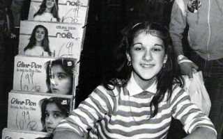 Celine dion биография на русском. Селин Дион: биография, личная жизнь, факты и видео