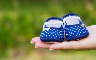 Народные приметы по определению пола будущего ребенка. Как по животу определить пол ребенка? Определение пола ребенка по дате овуляции или дате зачатия. По медицинским показаниям