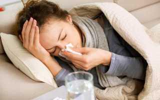 Простуда во время беременности что делать. Какие лекарственные средства от простуды противопоказаны в течении беременности. Что можно принимать беременным при простуде