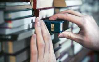 Худож лит. Какие цели преследует художественная литература? Что такое художественная литература
