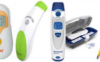 Как младенцу померить температуру ртутным градусником. Как правильно мерить температуру грудничку: выбираем градусник для новорожденного и оптимальный способ измерения