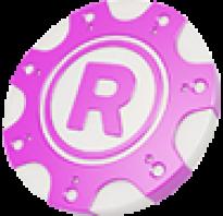 Лотерея Рапидо — как играть и где проверить билет? Лотерея «рапидо» Рапидо архив тиражей проверить билет последний тираж.