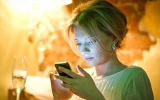Что можно написать парню младше себя. Как написать sms парню, чтобы он захотел тебя быстрее увидеть