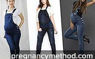 Как выбрать джинсовый комбинезон для беременных. О комбинезонах для беременных (мое мнение). важных правила выбора джинсового комбинезона