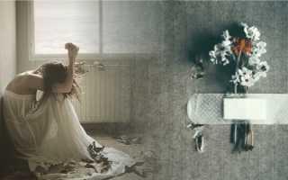 Как избавиться от зависимости от мужа? Как уменьшить эмоциональную зависимость от мужа