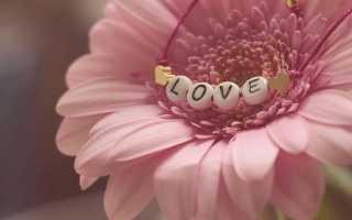 Как понять, любишь ты человека или нет? Как узнать, что человек вас действительно любит