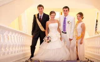 Свидетельница на свадьбе: обязанности, роль и приметы. Что делает свидетель на свадьбе