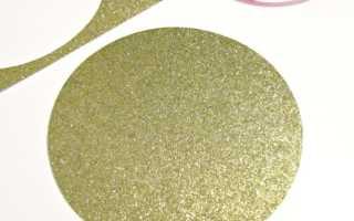 Конус шаблон для склеивания. Как сделать конус из бумаги или картона — схема развертка