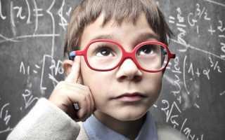 Кто такие одаренные дети? Виды одаренности и ее диагностика. Формы и виды одаренности детей, признаки и их характеристика. Развитие одаренности и таланта ребенка