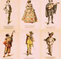 Итальянская комедия дель арте. Галерея персонажей (35 фото)