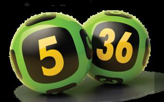 Гослото 5 из 36 архив тиражей 6445. Как же узнать результаты и получить свой выигрыш