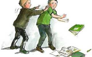 Как правильно вести себя с агрессивным ребенком? Как вести себя с агрессивным ребенком