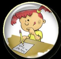 Горький алексей максимович биография. Биография максима горького кратко самое главное для детей