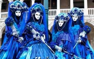 Что нужно знать про карнавалы в венеции. Что нужно знать про карнавалы в венеции Карнавал в венеции