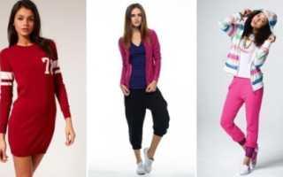 Расцветка и спортивный стиль подходит. Спортивный стиль в одежде – свобода и практичность. Спортивный стиль и спортивная одежда: различия
