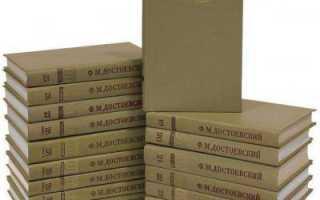 Федор достоевский все произведения. Что написал Достоевский? Произведения Федора Михайловича Достоевского — краткий обзор