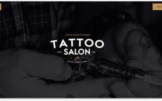 Студия дизайна татуировки. Студия дизайна татуировки Cкачать другие полезные приложения