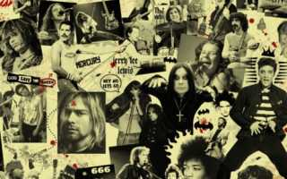 Всемирный день рока. Отметим Всемирный день рок-н-ролла! Развитие нового направления