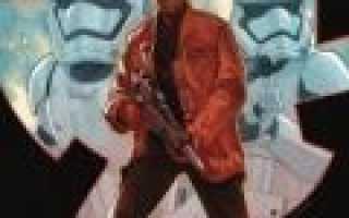 Star wars комиксы читать. Звёздные Войны Официальная Коллекция Комиксов (ДеАгостини)