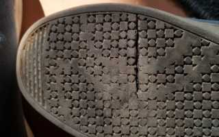 Чем заделать трещину в подошве обуви. Чем заклеить подошву осенней либо же зимней обуви