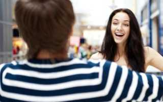 Как встретить любимую после долгой разлуки. Как встретить любимого после долгой разлуки