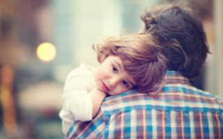 Права отца по отношению к ребенку после расторжения брака. Обязанности отца после развода: алименты и другие выплаты Ограничение родительских прав отца при разводе