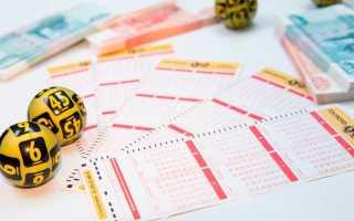 Какую лотерею купить чтобы выиграть деньги. Покупка лотерейного билета: как поймать удачу и выбрать наиболее удачный