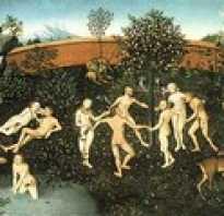 Золотой век значение фразеологизма мифология. «Золотой век» — значение фразеологизма в истории