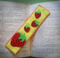Закладка в виде собаки своими руками. Как сделать закладку для книг в виде собаки. Как сделать закладку для собак. Пошаговые инструкции