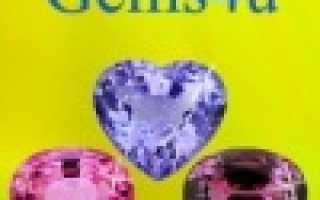 Свойства, особенности и украшения с рубеллитом. «Gems4u» — интернет-магазин полудрагоценных камней