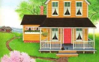 Нарисованные домики. Как нарисовать дом с помощью карандашей, линейки и акварельных красок