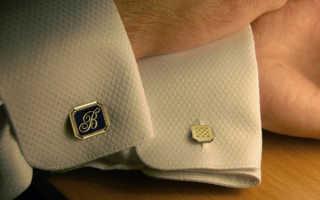 Как носить запонки с обычной рубашкой. Как носить запонки правильно — удачные сочетания и рекомендации стилистов. Виды по механизму сцепки