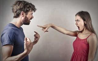 Как помириться с девушкой которую бросил. Пути решения ссоры, или как правильно мириться с девушкой