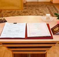 Как зарегистрировать брак без торжественной церемонии в загсе: порядок и сроки процедуры. Сколько ждать после подачи заявления в загс — сроки рассмотрения заявки