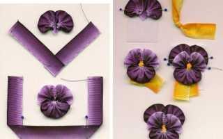Анютины глазки цветы сделать из атласных лент. Анютины глазки канзаши: мастер класс по изготовлению фиалки с контрастной серединкой. Видео: МК создания анютиных глазок из лент