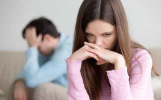 Мудрые женщины знают, как помириться с мужем. Как помириться с мужем: советы психолога
