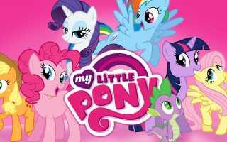 Как зовут пони с яблоками. My Little Pony: почему у «детского» мультфильма столько извращенных фанатов