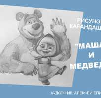Как нарисовать машу из мультика маша и медведь. Как нарисовать машеньку из мультфильма «маша и медведь»карандашом поэтапн