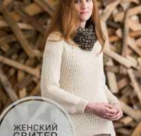 Вязаные кофты регланом. Как связать женский свитер: для начинающих, красивый стильный, молодежный, реглан сверху спицами, шарф свитер, свитер шапочка, схемы с описанием косами