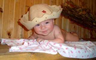 Купание новорожденного в бане. Особенности посещения бани детьми. Когда детям можно посещать парную