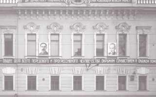 Воссоздание гмнзи: осторожно, опасность! Выставка «Западноевропейское искусство» Пушкинский музей западное искусство.